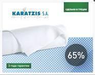 Cітка для затінювання біла 65% (4м*50м) Karatzis