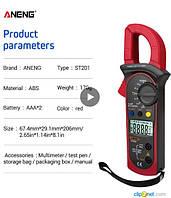 ANENG ST201 Клещи токоизмерительные, цифровой мультиметр, зажим