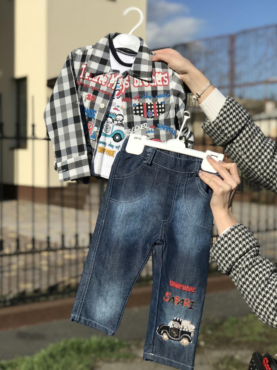 """Костюм для мальчика """"Retro Black"""", рост 86 см (1 года/12 мес)"""