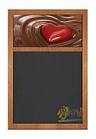 Меловая доска меню коллекция LOVE