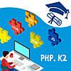 Курс веб-програмування (PHP, К2). Початковий рівень.