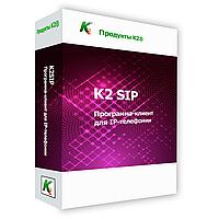 K2 SIP