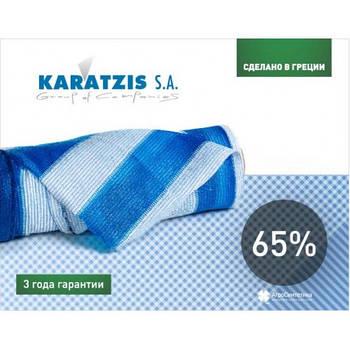 Cітка для затінювання біло-блакитна 65% (2м*50м) Karatzis