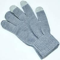 Сенсорные розовые перчатки для смартфонов TouchGlove СЕРЫЕ