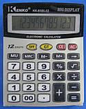 Калькулятор настільний Kenko KK-8151-12, фото 2