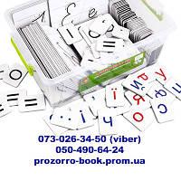 НУШ. Дидактичний набір для навчання грамоти/письма