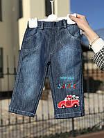 """Джинсы для мальчика """"Retro Red"""", рост 86 см (1 года/12 мес)"""