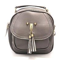 Женская сумка и рюкзак с кисточкой Серый