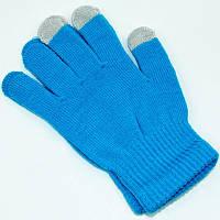 Сенсорные розовые перчатки для смартфонов TouchGlove ГОЛУБЫЕ, фото 1