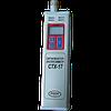 Газоаналізатор переносний СТХ-17-91 Водень