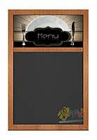 Меловая доска меню коллекция Меню для кафе