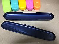 Чехол футляр для зубной щетки широкий 20х4х2 см, фото 1