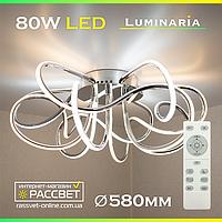 Светодиодный светильник LUMINARIA LIANA MUSE 80W с пультом управления R 600 CHROME/OPAL 220V IP20
