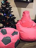 Кресло «Мячик» из ткани Стронг, фото 8