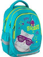 Школьный рюкзак для девочки Kite Rachael Hale