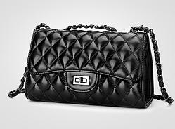 Женская сумка через плечо Гламур Уценка