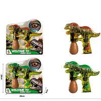 Мыльные пузыри BV6702  пистолет-динозавр, 23см, звук, свет, 2цв, на бат-ке,на листе, 29-29-5см