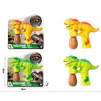 Мыльные пузыри BV6701 пистолет-динозавр, 23см, звук, свет, 2цв, на бат-ке,на листе, 29-29-5см