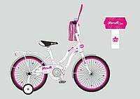 Велосипед детский PROF1 20д. XD2094  Star белый малиновый для девочек 6+