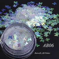 Перламутровые блестки для ногтей Бабочка №06, фото 1