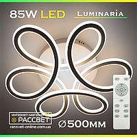 Светильник светодиодный с пультом ДУ LUMINARIA VOLNA SLIM DOUBLE 85W 3R500/150 WHITE/OPAL 220V IP20