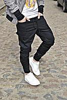 Штаны WOW мужские с большими карманами зауженые Качество LUX Черные