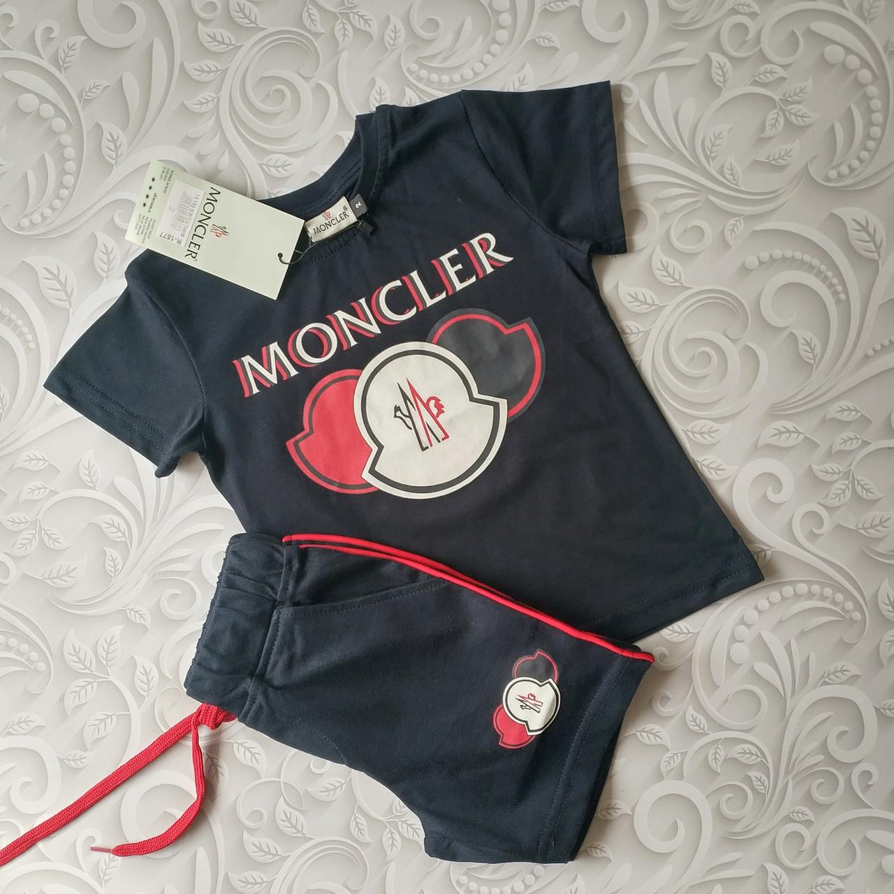 Летний детский комплект Moncler футболка и шорты