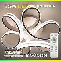 Светильник светодиодный с пультом ДУ LUMINARIA VOLNA DOUBLE 85W 3R 500/180 WHITE/OPAL 220V IP20