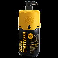 Кондиционер для волос Nishman Conditioner Pro Keratin 1,25л