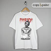 Футболка: Pharaoh (Фараон, рэпер) (Макет №2)