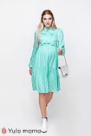 Платье для беременных и кормящих Юла Mama Teyana DR-10.041, фото 1