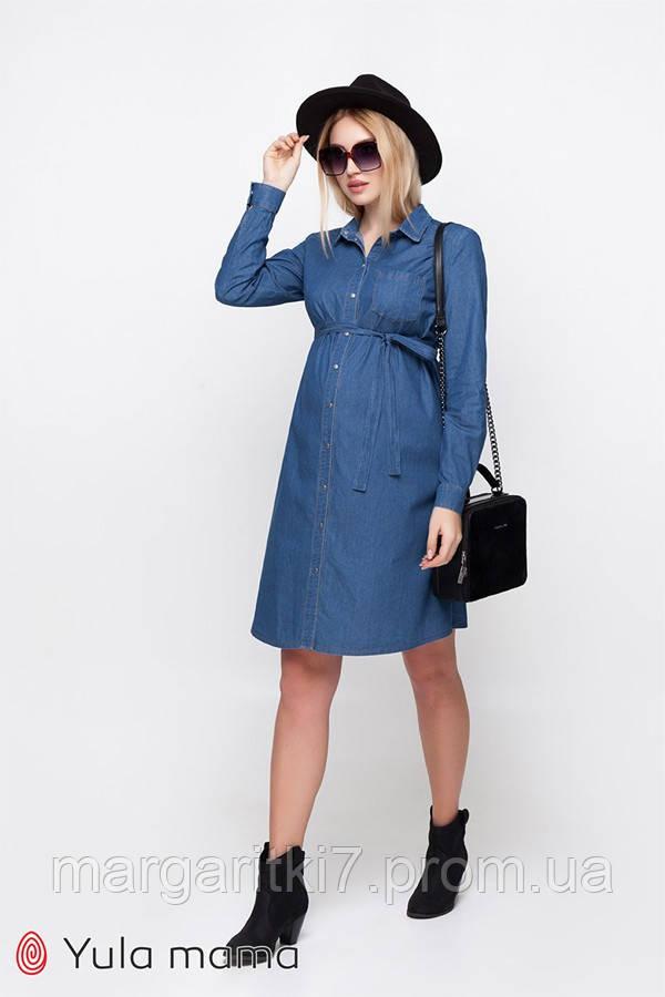 Платье-рубашка для беременных и кормящих Юла Mama Vero DR-10.031