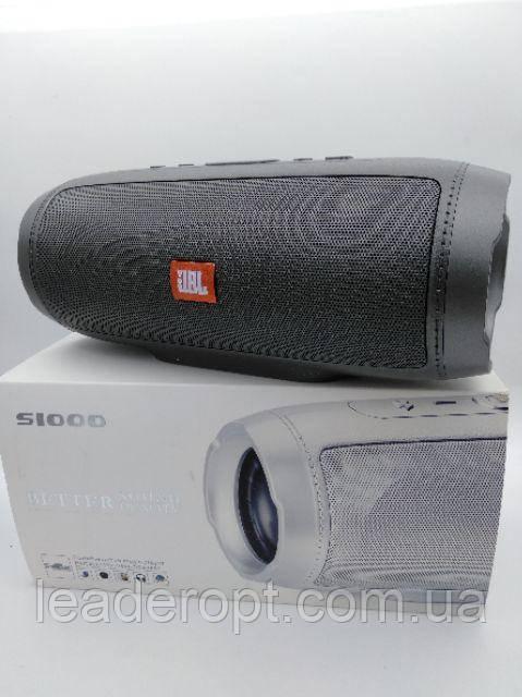[ОПТ] JBL S1000