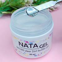 Прозрачный строительный UV/LED гель NATA gel, 50ml, не печет