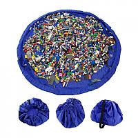 Коврик-мешок для игрушек Supretto 138 х 150 см Синий (4458)