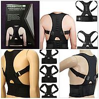 Корректор осанки магнитный Real Doctors Posture Support (WM-14)