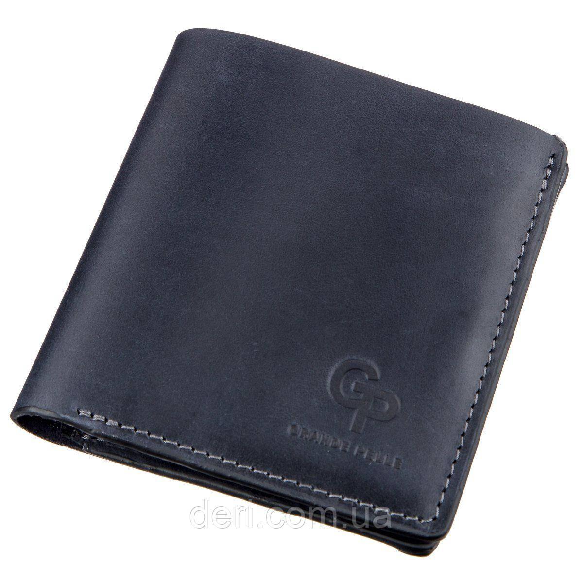 Оригинальное портмоне унисекс с монетницей