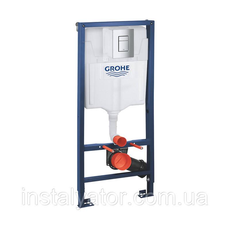 Grohe Rapid SL 38772001 Инсталляционный комплект 3 в 1 (с кнопкой 38732000)