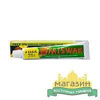 Зубная паста Miswak(Мисвак, сивак) Dabur