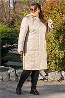 Женское пальто демисезонное с капюшоном большого размера 46-56 р бежевого цвета