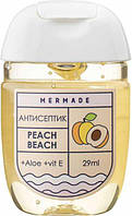 Санитайзер антисептик для рук Mermade Peach Beach Perfume Hand Gel 29 мл 70% спирта