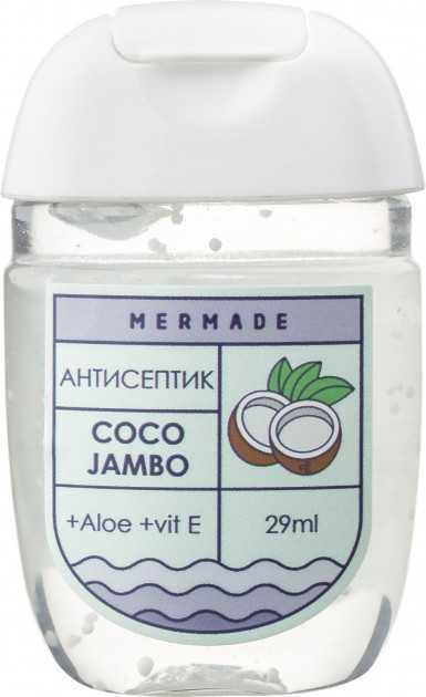 Санитайзер антисептик для рук Mermade Coco Jumbo Perfume Hand Gel 29 мл 70% спирта