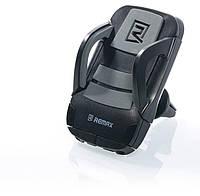 Акция! Держатель автомобильный для смартфонов Remax Fashion grey (RM-C13-GREY) [Скидка 5%, при условии 100% предоплаты!]