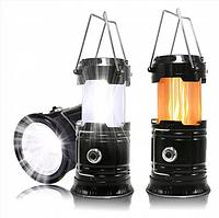 Светодиодный фонарь лампа для кемпинга XF-5800T с эффектом пламени