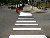 Разметка краской дорожной, фото 1