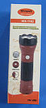 Фонарь ручной аккумуляторный Wimpex WX-1162 (красный), фото 2