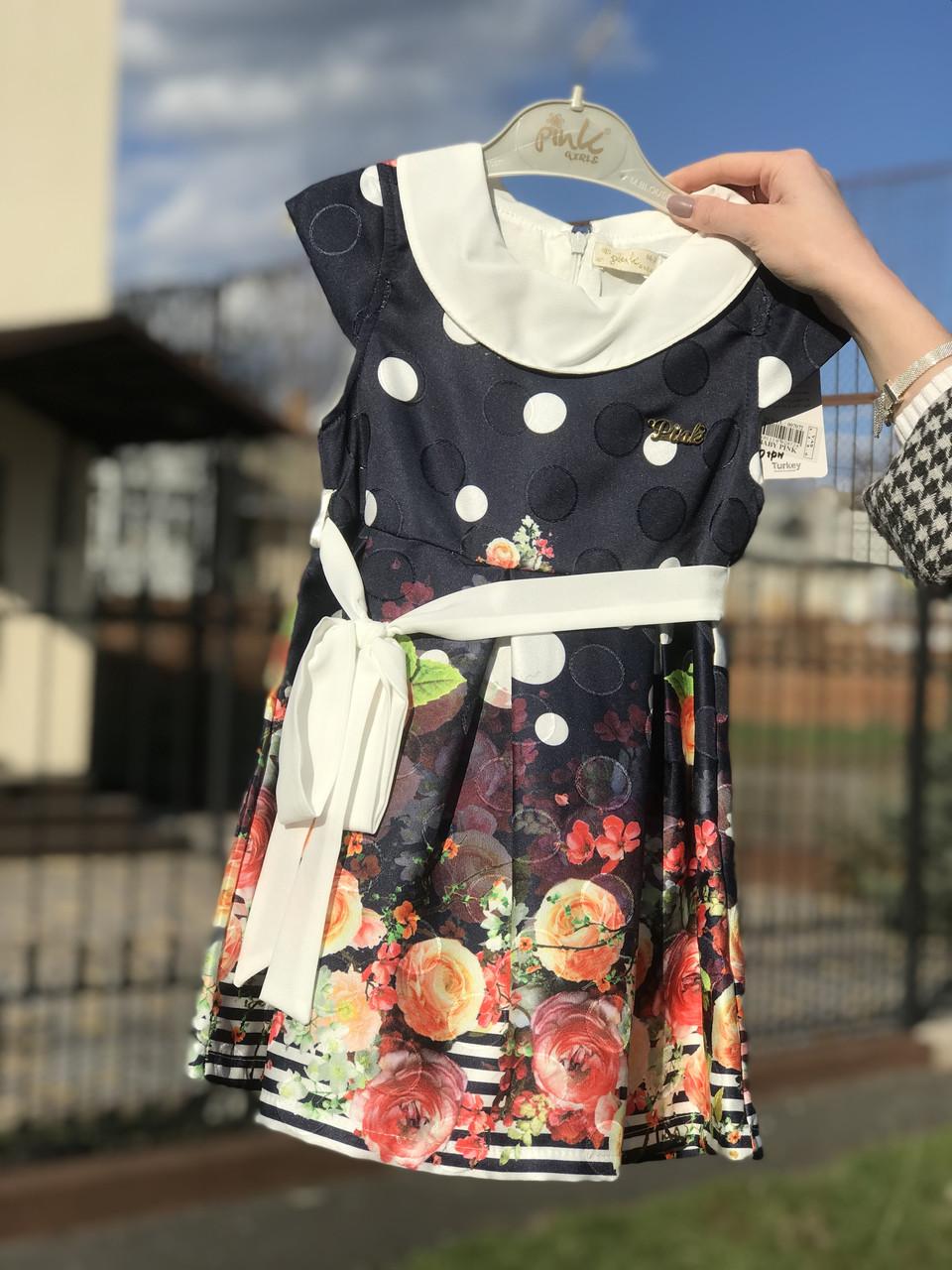 """Нарядное платье для девочки """"Pink"""" 3-6 лет."""
