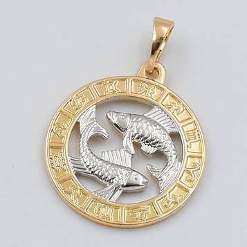 XUPING Кулон Позолота+Родий Знак зодиака Рыбы