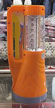 Ліхтар аварійний акумуляторний Yajia YJ-2825 (помаранчевий)