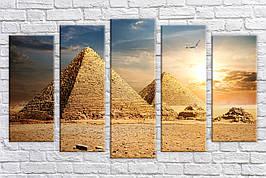 Картина модульная HolstArt Египетские пирамиды 71*128 см 5 модулей арт.HAB-242